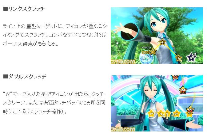 miku02_0919
