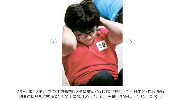 h250627_korea_thumb