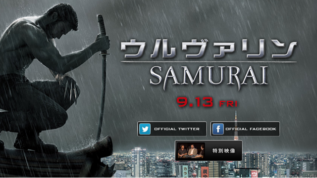 20130228_wolverine-samurai_01