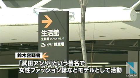 20140210_takeda_03