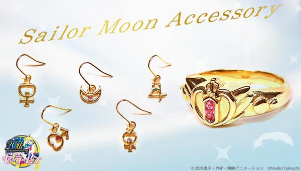 moon01_0130