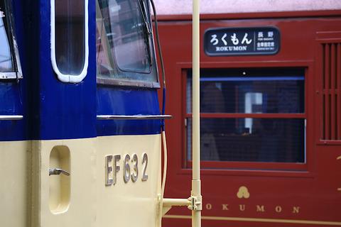 C3E498BA-D48F-4A17-9E83-B92CD7F6F246