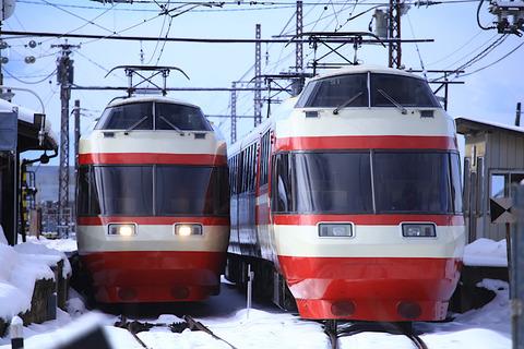 E7BF1AC0-0CF2-47CA-8076-130B8A264D77