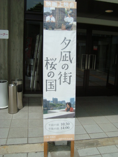 福知山字映画字幕付け6