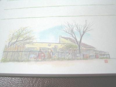 たんぽぽ保育園メモ帳2