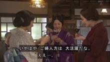 花子とアン114010