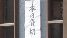 花子とアン114006