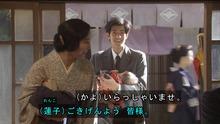 花子とアン114003