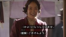 花子とアン114004