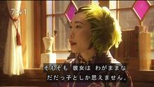 花子とアン097005