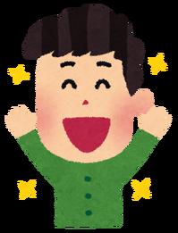 天野さんはすごく楽しそうにテレビで笑ってらっしゃいますけれども、辛いこととかイライラしていることを抱えている時とかもあんなに笑えるんですか?【質問コーナー】