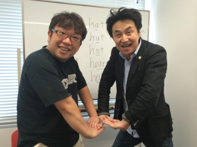 09安河内先生のマンツーマン発音レッスン!【対談:安河内哲也先生編】