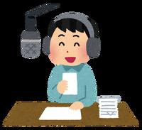 キャイ〜ン天野ひろゆきのMEGAうま!ラジオバーガー!!の思い出を聞かせてください。【質問コーナー】