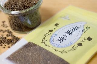 北海道産焙煎亜麻の実