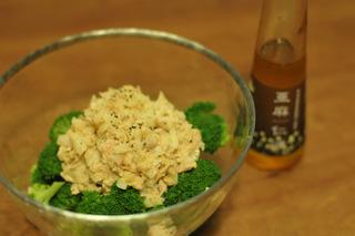 亜麻仁油入りツナとブロッコリーのサラダ