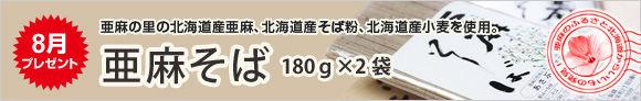 present1408_img01