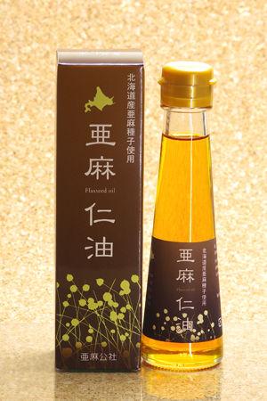 生食用亜麻仁油95g(新パッケージ)