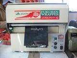 DSCF0264