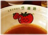 信濃路 宝天麺の丼