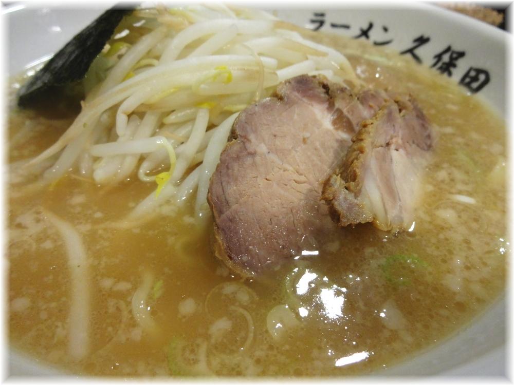 ラーメン久保田 中華そばのスープ