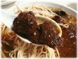 味芳斎 牛肉麺のホホ肉