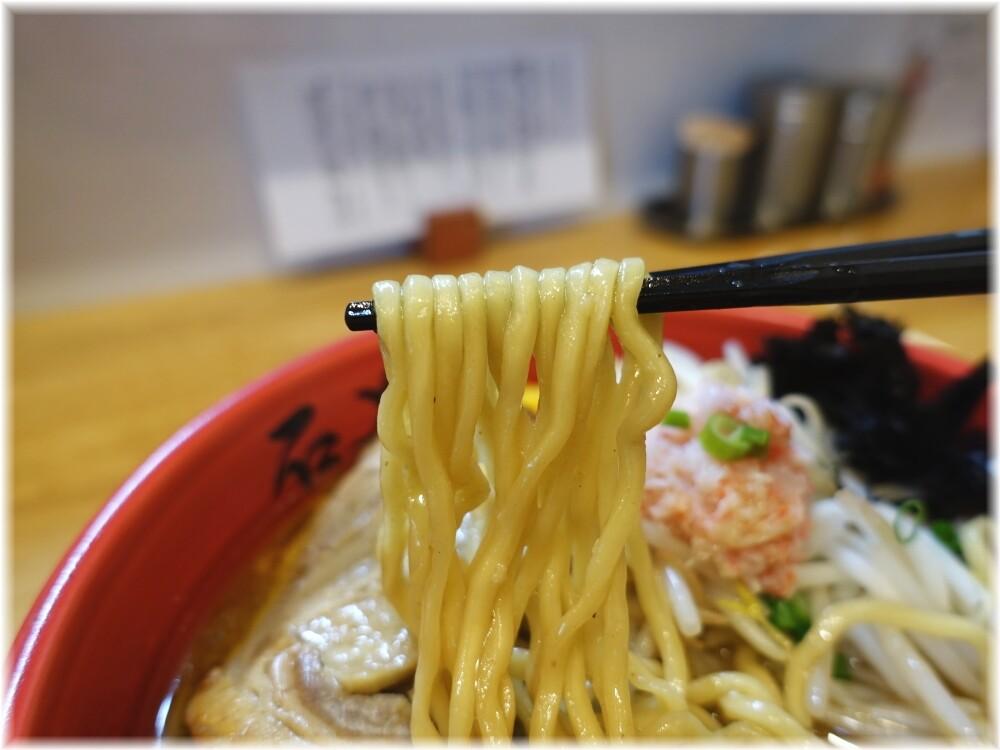 石黒商店渋谷店 特製蟹みそらーめんの麺