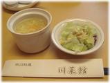 川菜館 サラダと玉子スープ