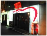康竜銀座店 外観(通り側)