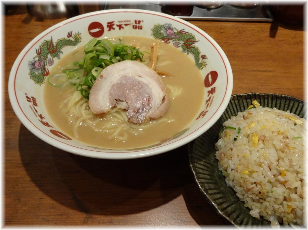 天下一品 新宿西口店 チャーハン定食