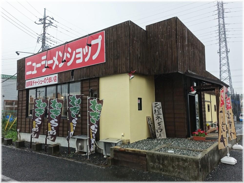 ニューラーメンショップ桶川店 外観