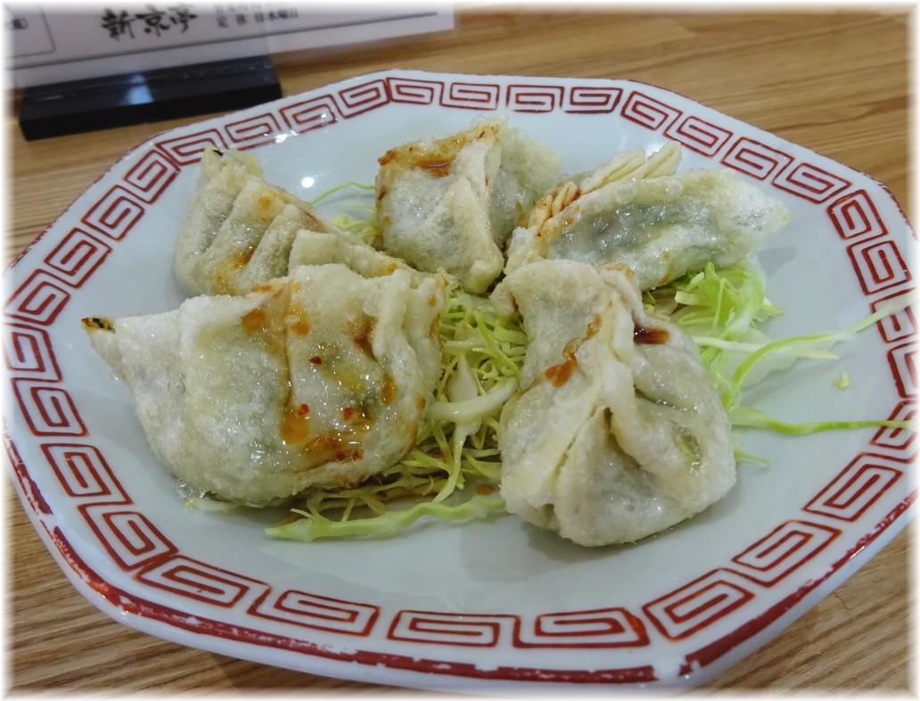 新京亭2 揚げ餃子