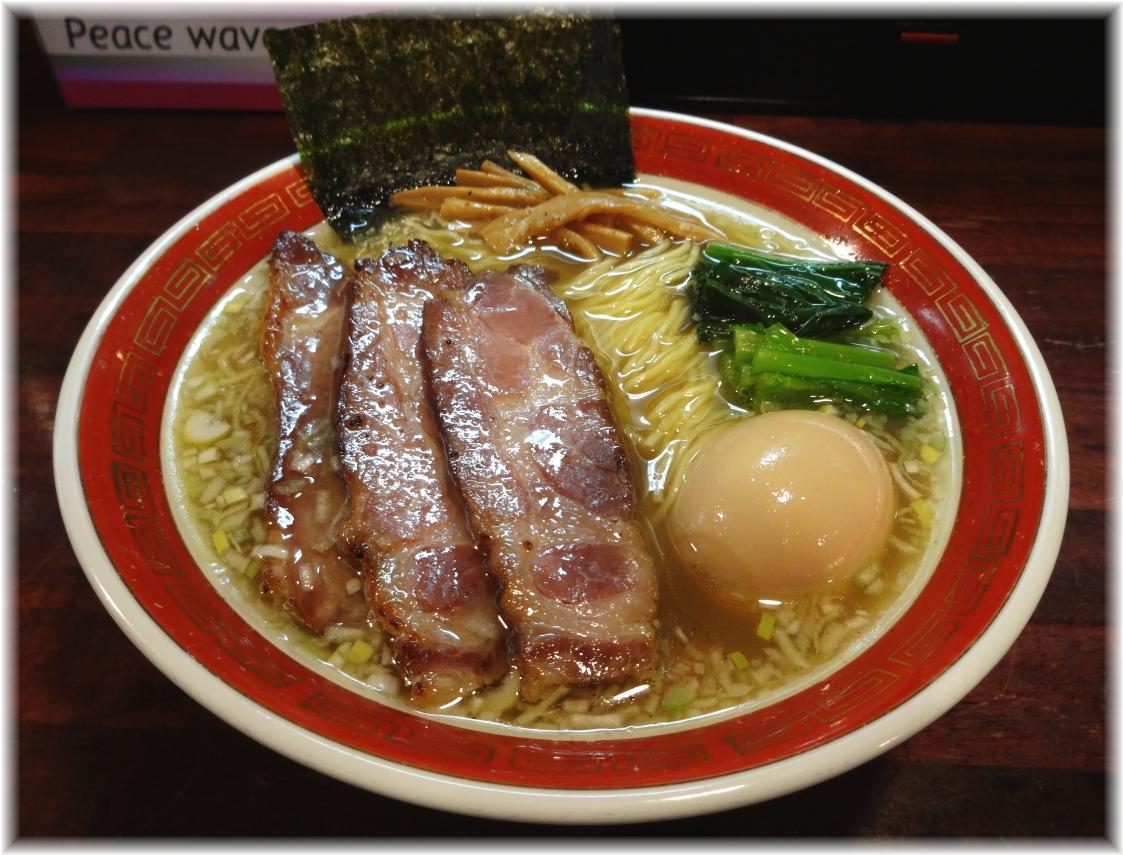 懐や 特塩(細麺)