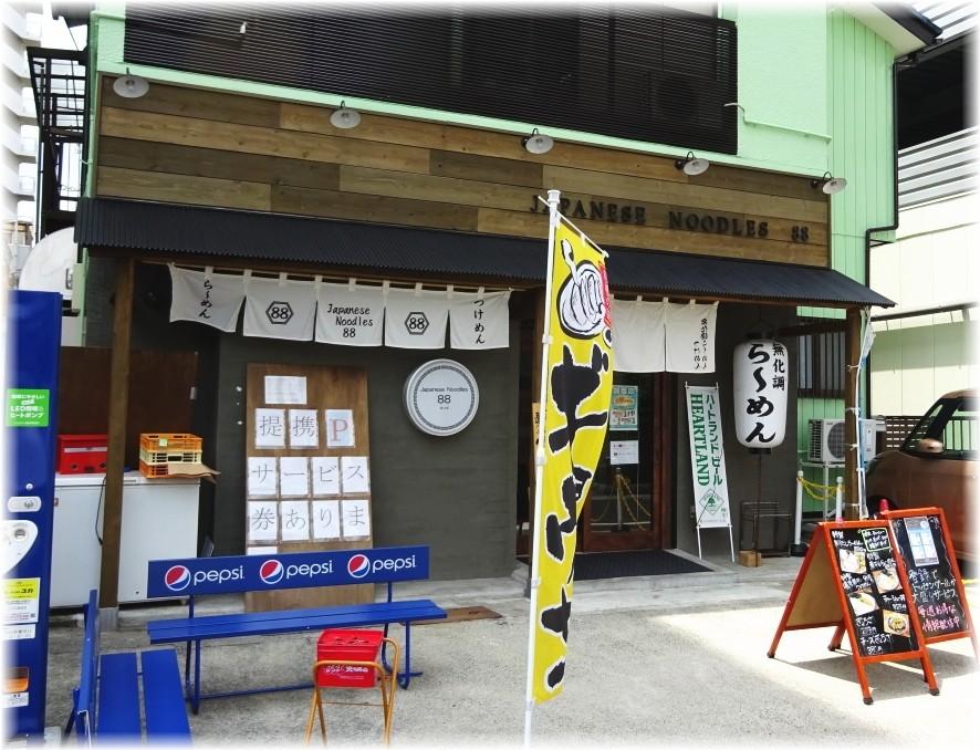 JapaneseNoodles88 外観