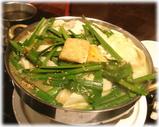 銀座ほんじん 博多もつ鍋(味噌味)