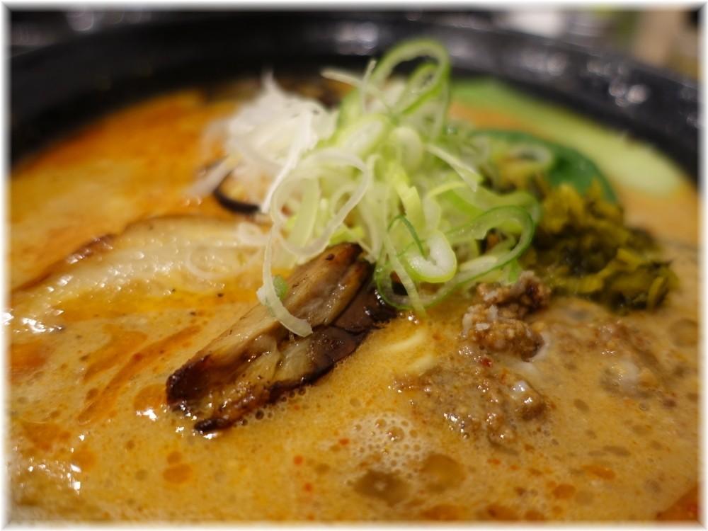 麺屋笹苑2 担々麺の具