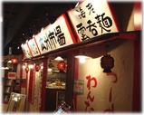 広州市場 外観