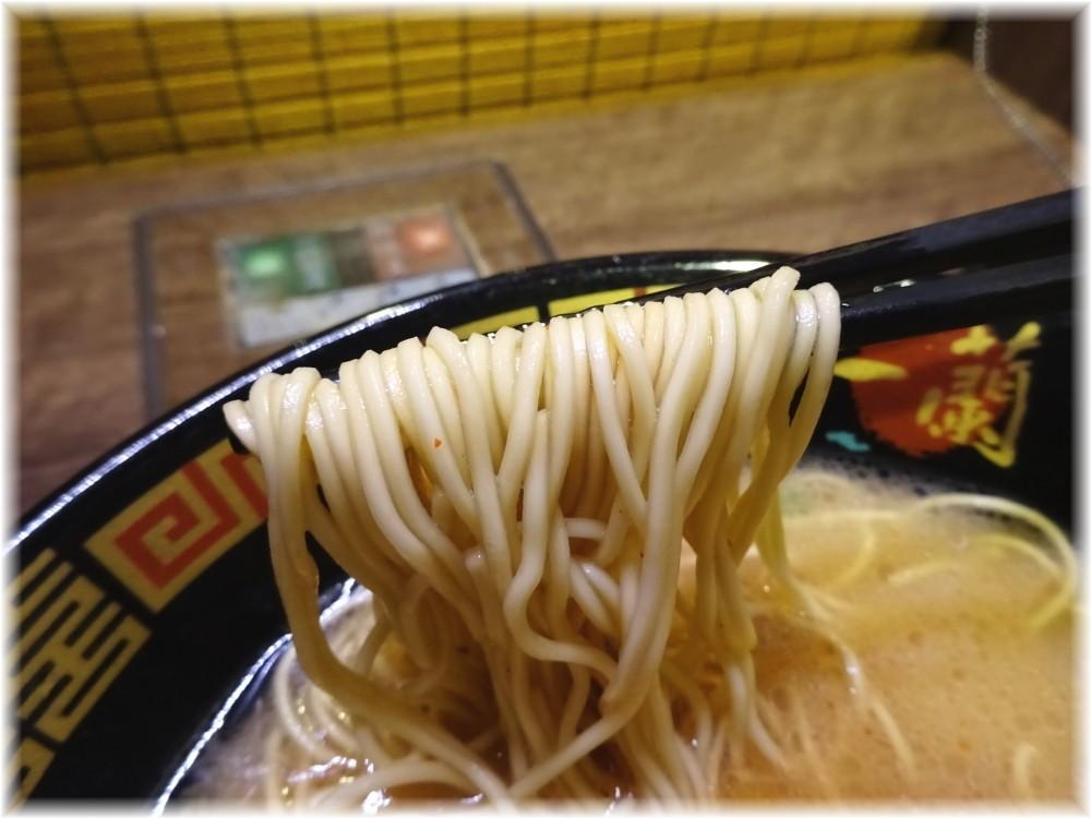 一蘭川崎店 ラーメンの麺