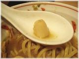 海月 ガーリック豚塩つけ麺の具2