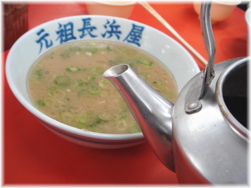 元祖長浜屋2 ラーメンのスープ
