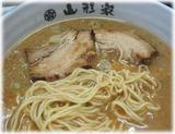 山形家 麺とチャーシュー