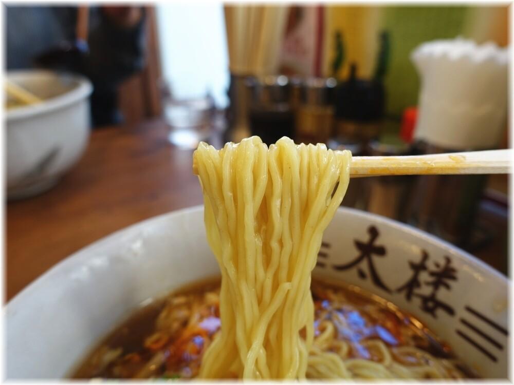 太楼 サンラータンメンの麺