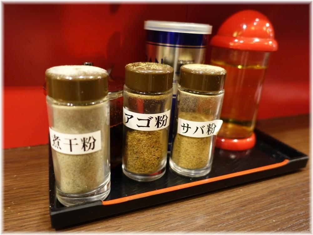 麺屋Rai遥 卓上の調味料