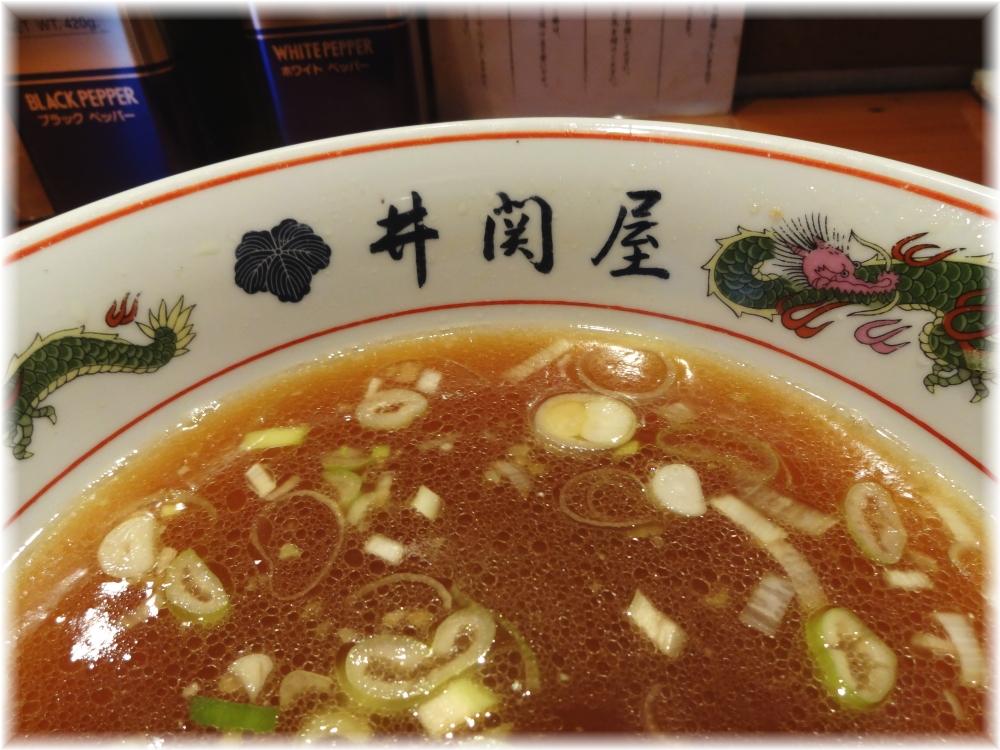 井関屋 丼ロゴ