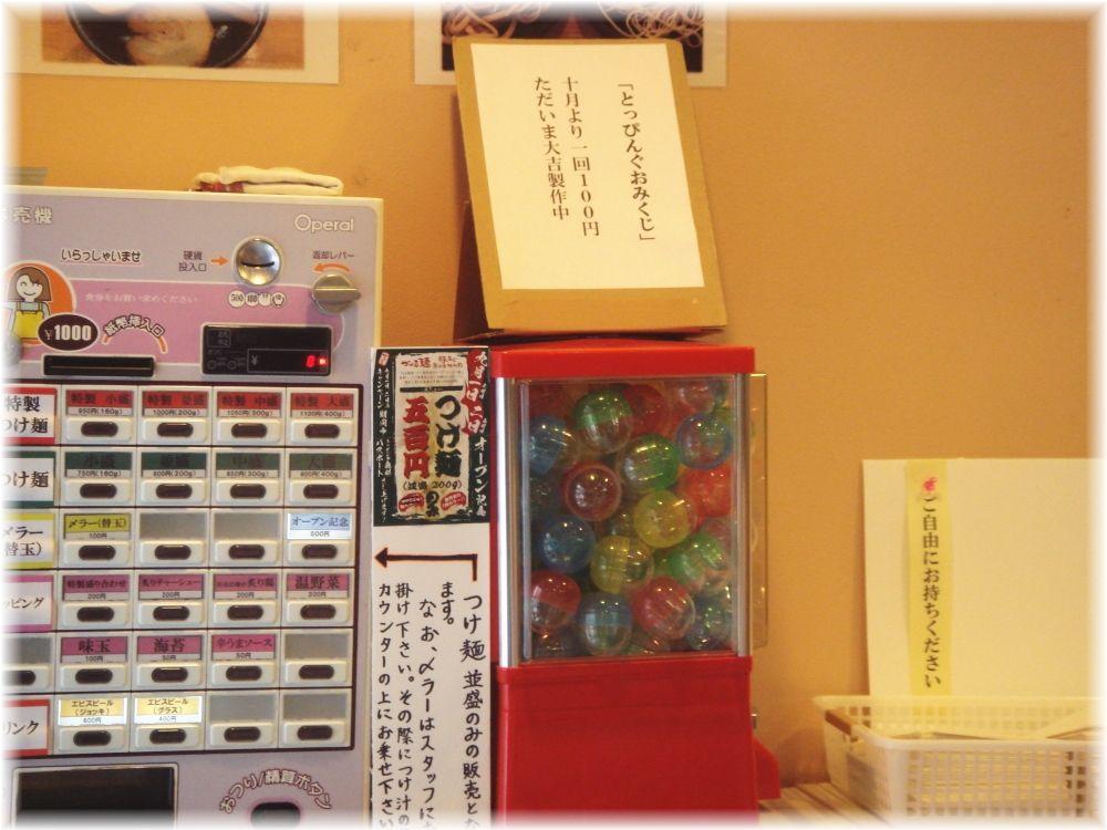 づゅる麺池田 恵比寿神社前 店内のガチャガチャ