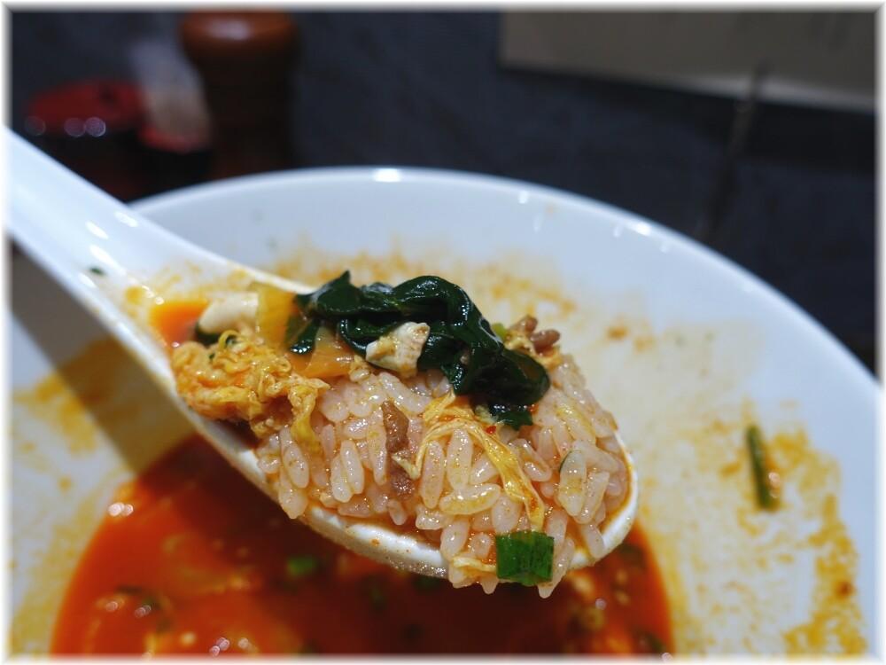 拉麺五瞭2 牛骨白湯(ユッケジャン)にライス