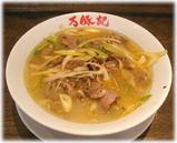 万豚記 羊肉麺