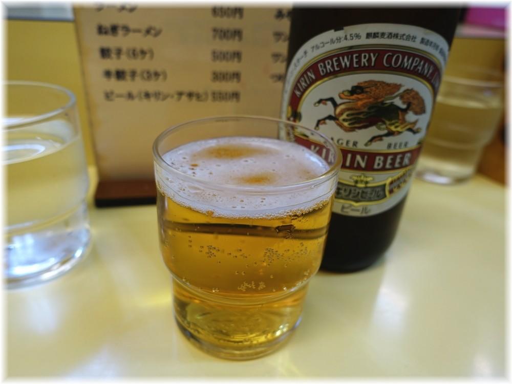 十八番 ビール