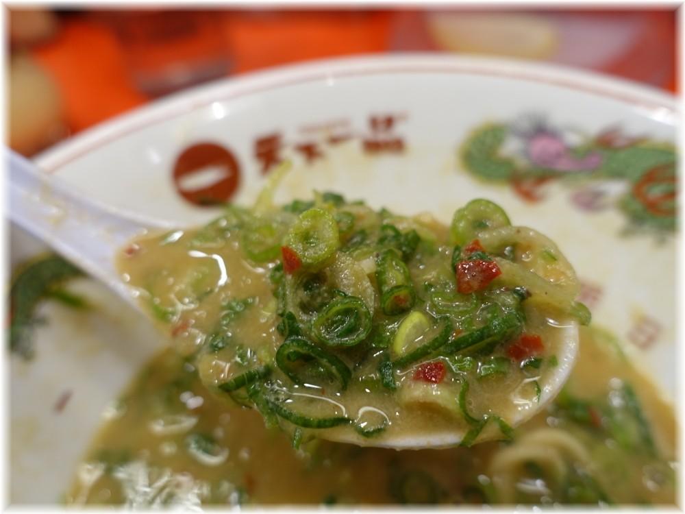 天下一品田町店4 ねぎラーメンのスープ