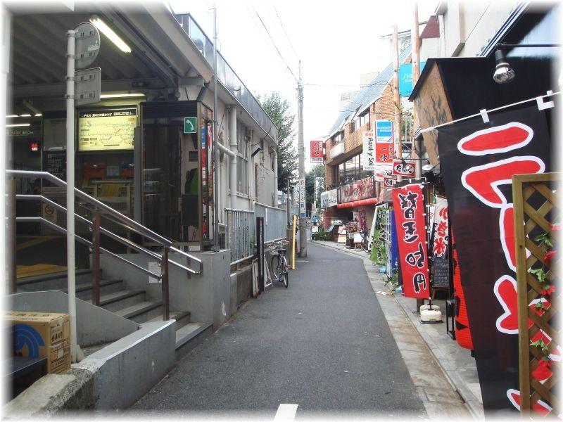 戸越公園駅と哲麺