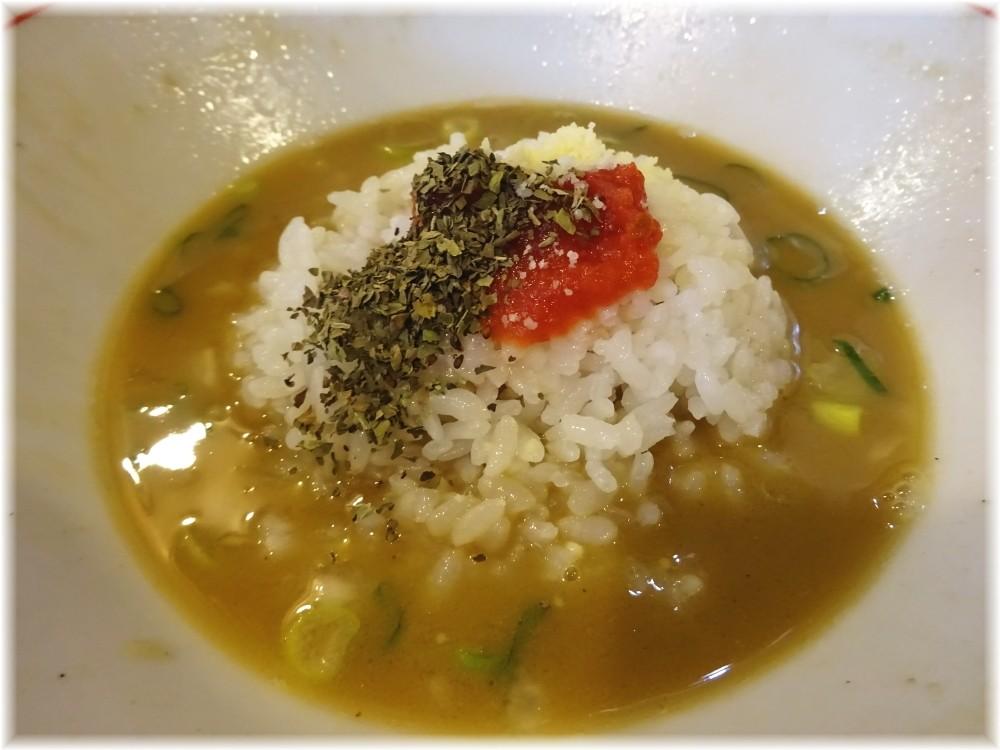 いりにぼ トマトチーズ雑炊セット2